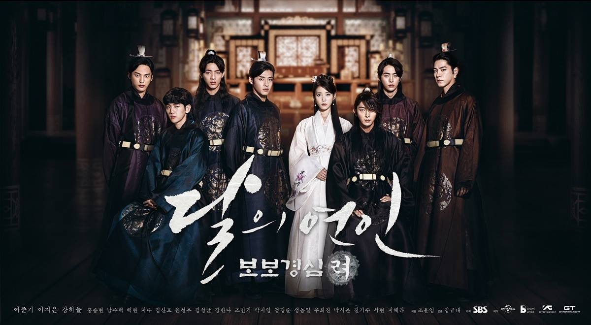 Korean drama Scarlet Heart Ryeo