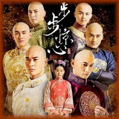 Chinese drama Scarlet Heart 2011