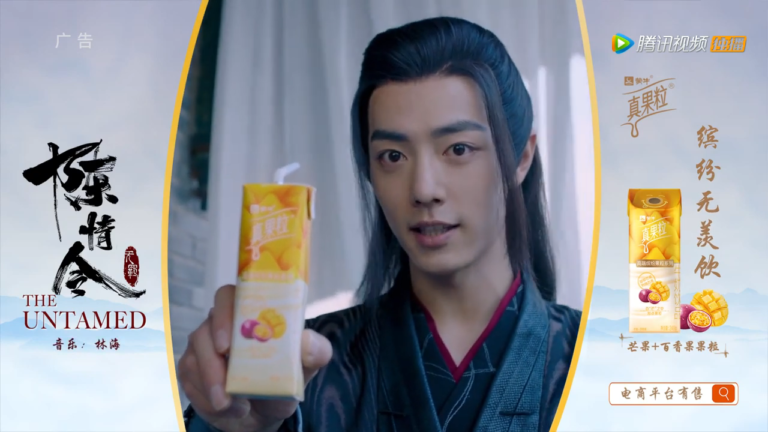 Wolong product placement in Word of Honor episode 6